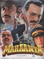 Mahaanta 1997 Hindi Movie AMZN WebRip 400mb 480p 1.4GB 720p 4GB 9GB 1080p