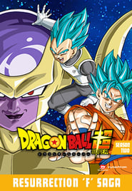 Dragon Ball Super: Sezon 2