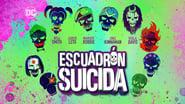 Suicide Squad სურათები