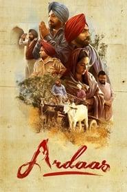 Ardaas Punjabi