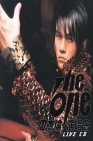 周杰伦 The One演唱会 2002