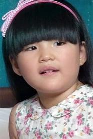 Angela Wang isYan