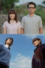 Heaven's Island movie