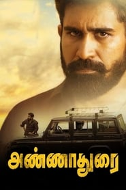 Annadurai full movie watch online