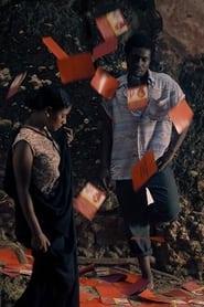Vuta N'Kuvute