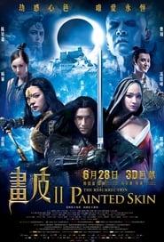 Voir Painted Skin 2 en streaming complet gratuit | film streaming, StreamizSeries.com