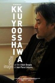 Kurosawa, au dos des images 2018