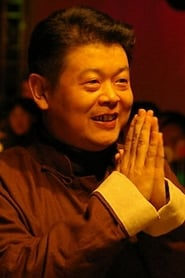 Fu Biao