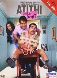 Atithi Tum Kab Jaoge? (2010) Hindi HDRip 480p & 720p GDrive