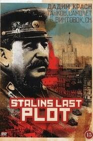 Le dernier complot de Staline movie