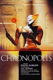 Chronopolis (1982)