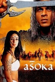 Poster Aśoka 2001