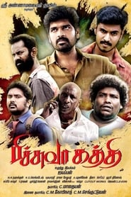 Poster Pichuvakaththi 2017