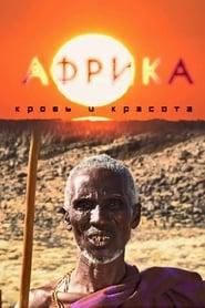 Africa, Blood & Beauty (2012) CDA Online Cały Film
