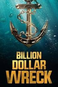 Billion Dollar Wreck 2016