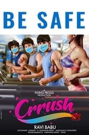Crrush