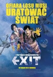 Exit / Eksiteu (2019)