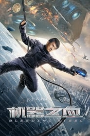Bleeding Steel (2017) Web-DL 1080p Subtitulado