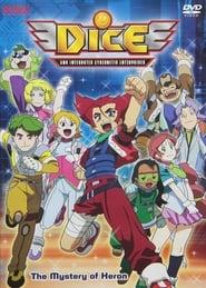 Poster D.I.C.E. 2005