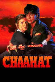 Chaahat 1996 Hindi Movie NF WebRip 400mb 480p 1.2GB 720p 4GB 7GB 1080p