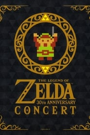 Legend of Zelda 30th Anniversary Concert 2017