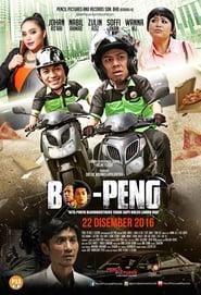 Bo-Peng (2016)