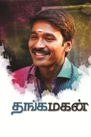 Thanga Magan (2015) Hindi Dubbed