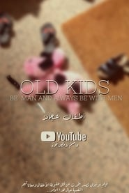 Old Kids (2020)