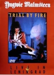 Yngwie Malmsteen: Trial by Fire - Live in Leningrad 1989