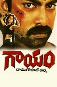 Poster Gaayam 1993