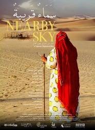Nearby Sky