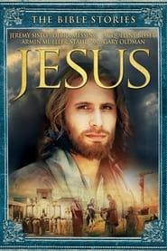 Ісус: Бог і Людина