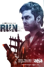 Run (Telugu)