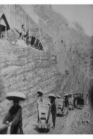 Les mines de charbon de Hon Gay 1899