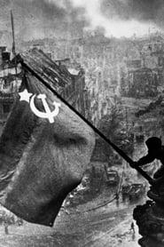 Советский Шторм: Вторая мировая война на Востоке