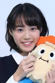 Akane Kumada