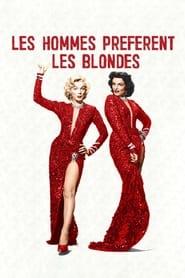 Les hommes préfèrent les blondes 1953
