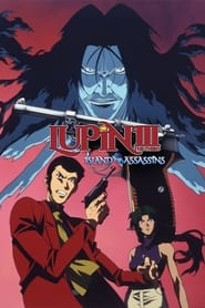 Watch Lupin the Third Island of Assassins: Tagalog Dubbed (1997)