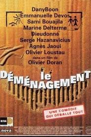 Le déménagement (1997)