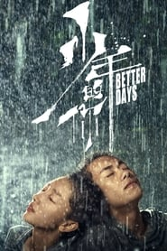 Better Days (2019)