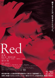 Shape of Red (2020) poster