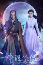 The Romance of the Condor Heroes poster