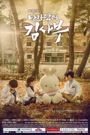 Romantic Doctor, Teacher Kim Season 1 Episode 22
