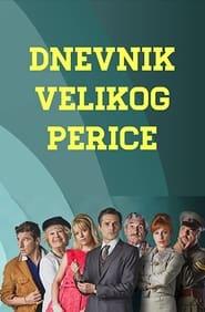 مشاهدة مسلسل Dnevnik velikog Perice مترجم أون لاين بجودة عالية