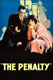 The Penalty  الجزاء