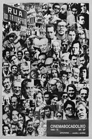 Boca do Lixo Cinema 1976