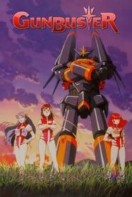 Poster Gunbuster 1988