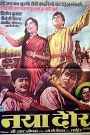 Naya Daur 1957 Coloured Hindi Movie AMZN WebRip 400mb 480p 1.4GB 720p 4GB 10GB 1080p