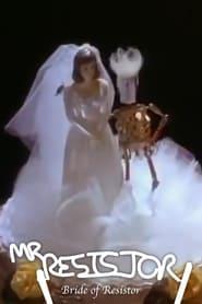 Bride of Resistor 1997