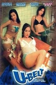 Watch U Belt (2004)